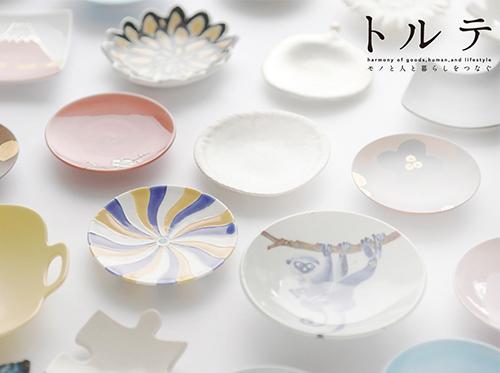 デザイン、品質、性能とすべてにおいて◎!メードインジャパンの魅力を再発見!