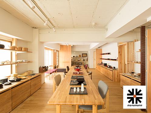 「消費者をやめて愛用者になろう」を合言葉に工業デザイナー秋岡芳夫が71年に設立。