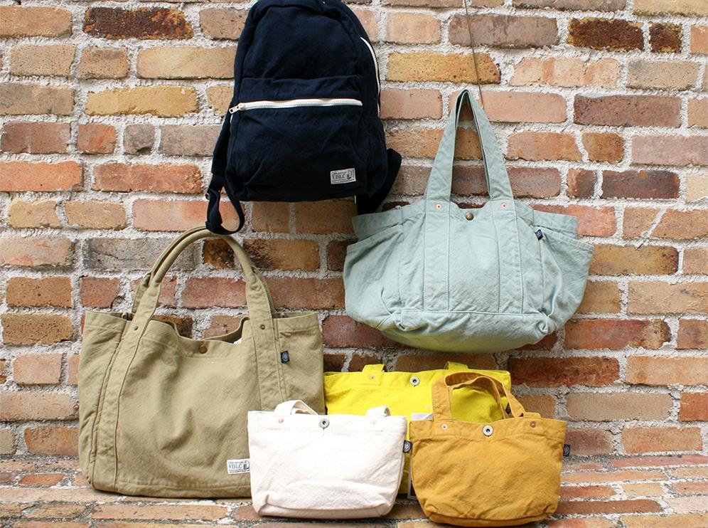 軽くて柔らかい、倉敷帆布のバッグ。洗濯機で丸洗いできるのでお手入れも楽チン。